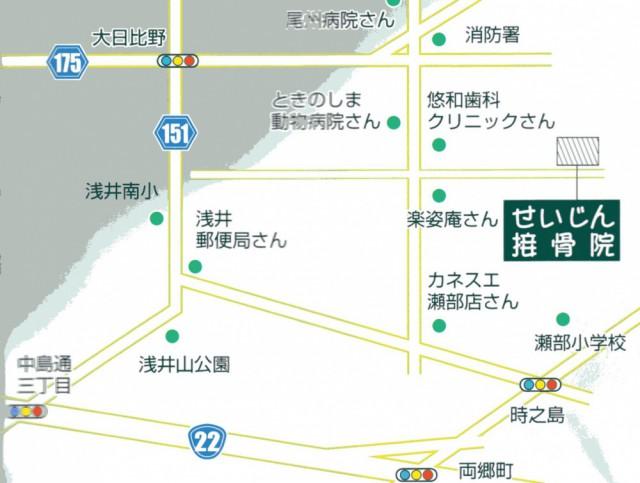せいじん接骨院へのアクセス 江南駅から車10分  一宮駅から車19分